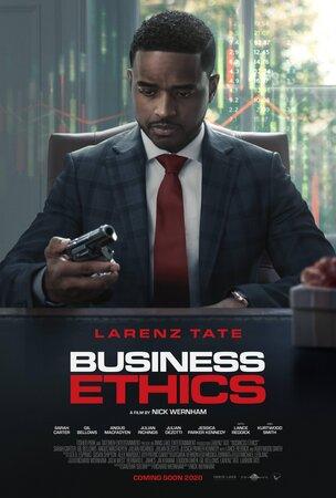 Business Ethics 2020