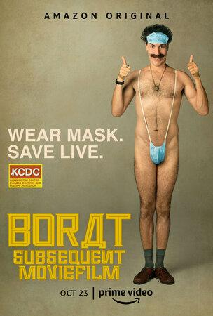 Borat 2 Subsequent Moviefilm 2020