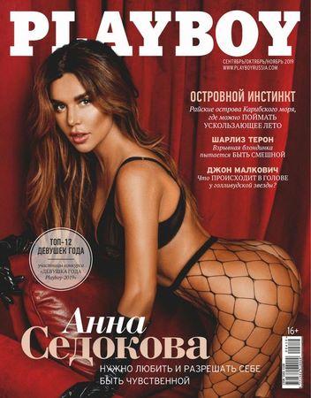 Playboy Russia - September/November 2019